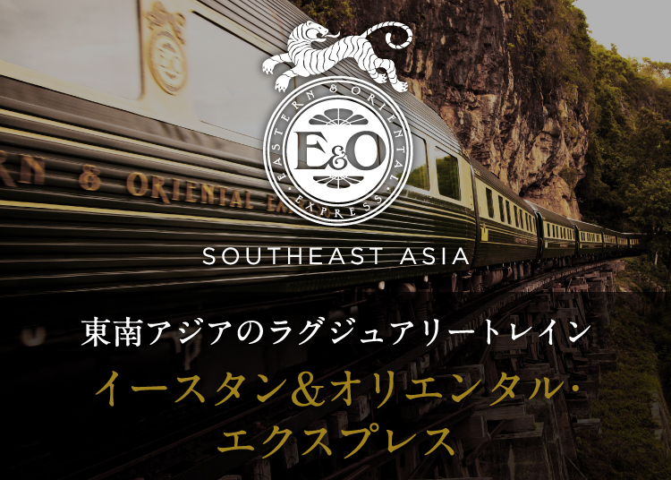 EASTERN AND ORIENT-EXPRESS